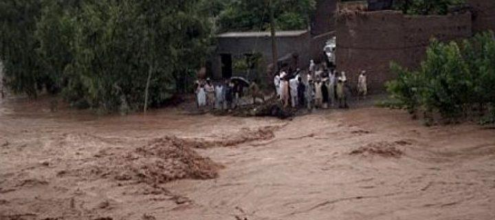 banu Flood