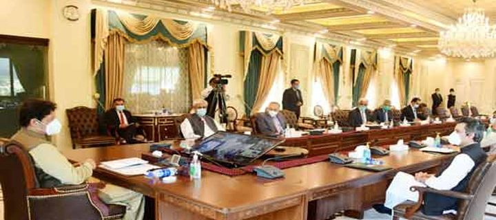 A meeting of the Federal Cabinet chaired by the Prime Minister will be held today