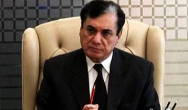 NAB is committed to eradicate all forms of corruption