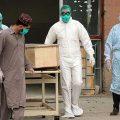 coeona virus in pakistan