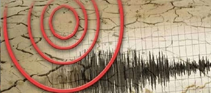 earthquak in kp