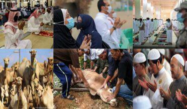 Today celebrate Eid Saudi Arabia, Gulf countries
