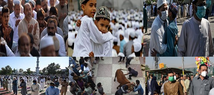 eid ul adha in pakistan