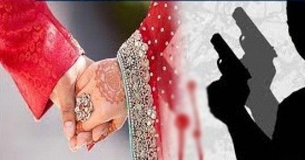 Husband and wif killed