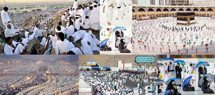 hajj,the day of arfa