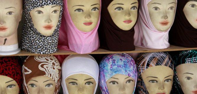 کابل میں حجاب