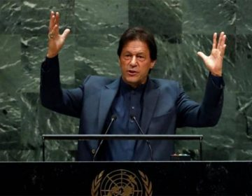 The Prime Minister will address the General Assembly today