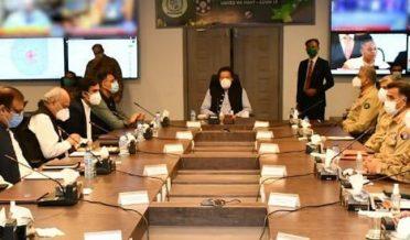imran-khan-and-asad-umar-covid-cabinet-meeting
