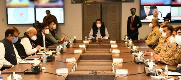 imran khan and asad umar covid cabinet meeting