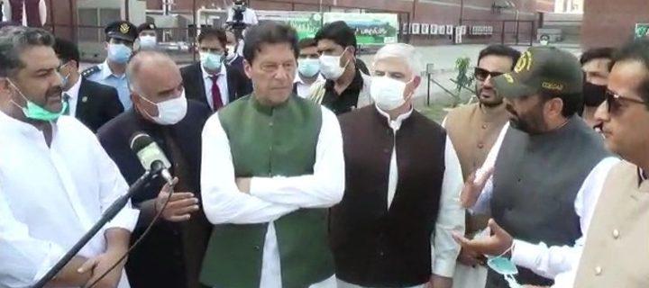 imran khan visit shokat khanam peshawar