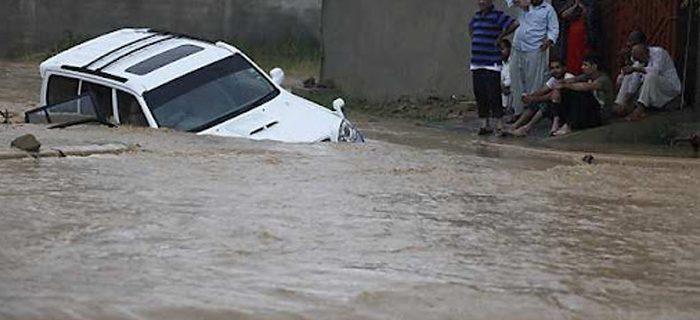 islamab rain update