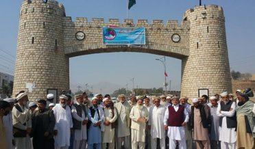 jamrud-NA-44-protest