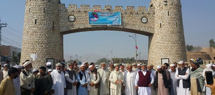 jamrud NA 44 protest