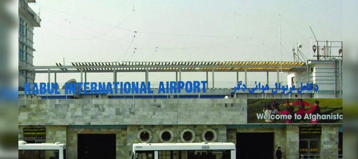 The Taliban renamed the Hamid Karzai International Airport