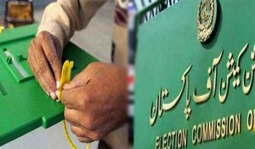 kashmir election2021