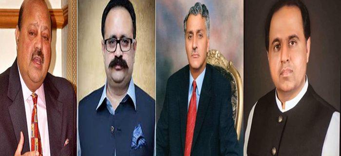 kashmir four candident meet imran khan