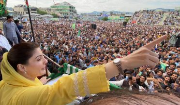 Video of Maryam Nawaz's alleged rigging in Azad Kashmir elections released