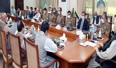 meeting of Provincial Task Force chaired by CM kp Mahmood Khan.psd