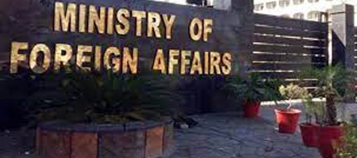 ministry of foreign affairs 1