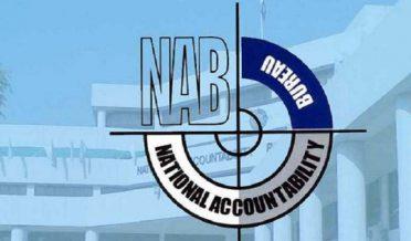 NAB Executive board meeting
