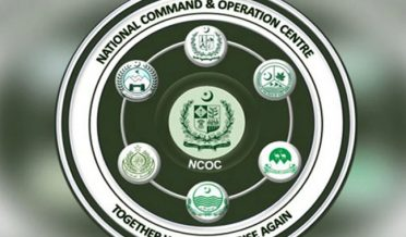 National Command Operation Center