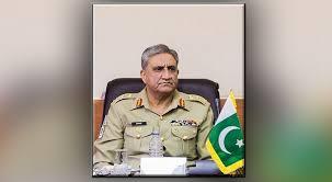 پاکستان میں امن خراب کرنے