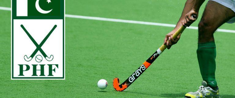 pakistan hockey federation01 768x384 1