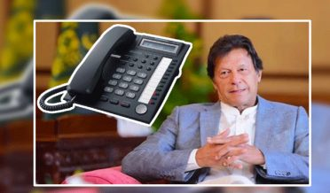 PM Imran Khan to take live calls from public today