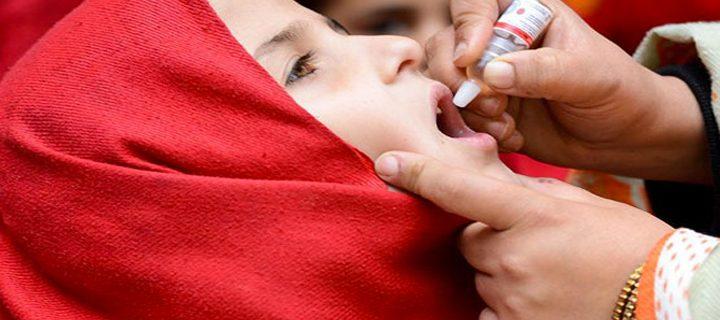 polio campaign 1