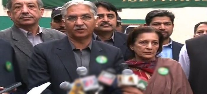 ppp sectery general