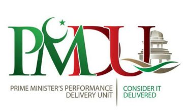 prime minister's performance delivery unit