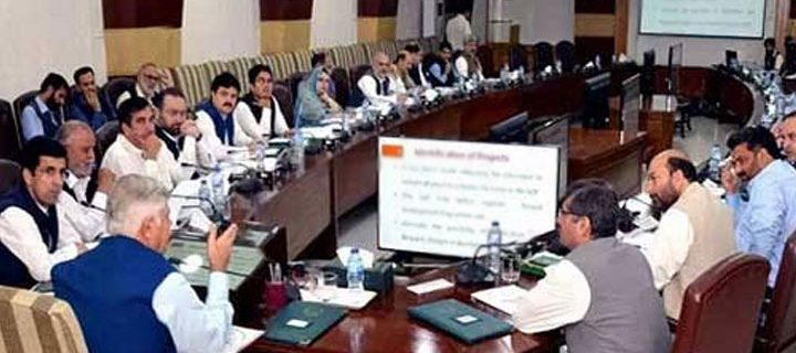 The provincial cabinet will meet today