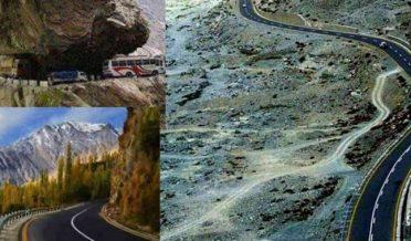 Karakoram Highway opened to all kinds of traffic