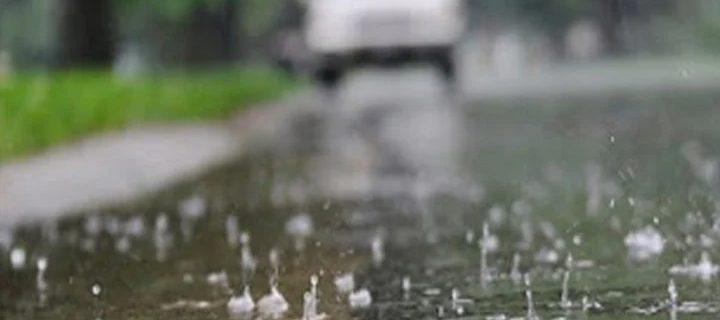 rain-in-bunir