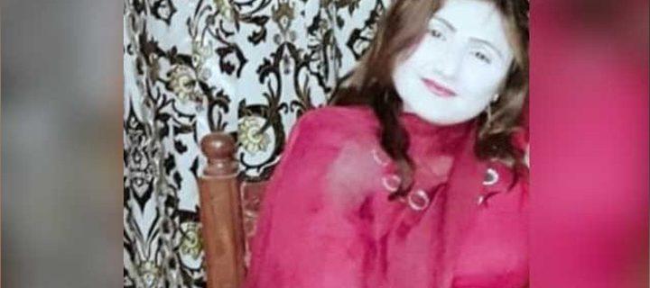 actress saba gull