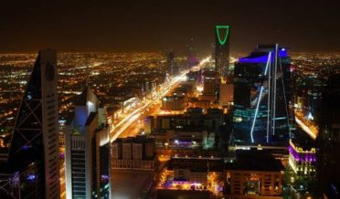 Saudi Arabia announces opening of tourism from August 1