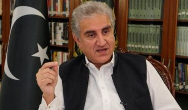 Shah Mehmood Qureshi Message On The Occasion Of Police Martyrs' Day