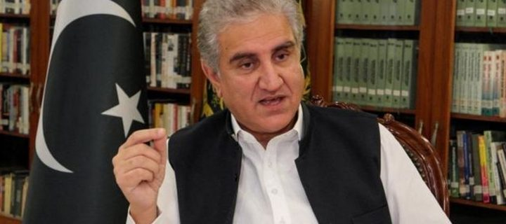 shah mehmmod qureshi message