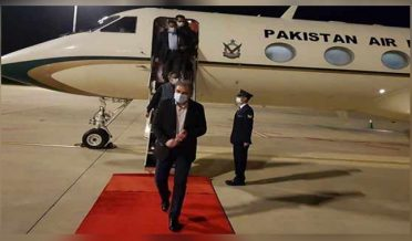 Foreign Minister arrives in China for two-day visit