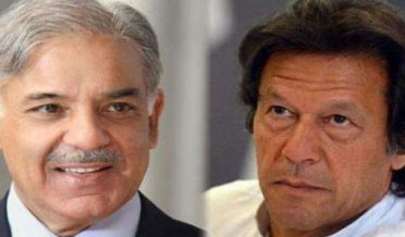 Shahbaz writes letter to PM Imran; suggests nine names for ECP posts