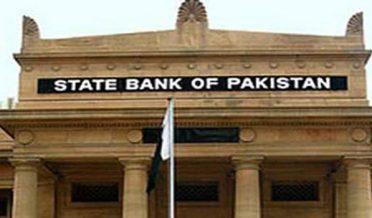 SBP announces 7% interest rate for next 2 months