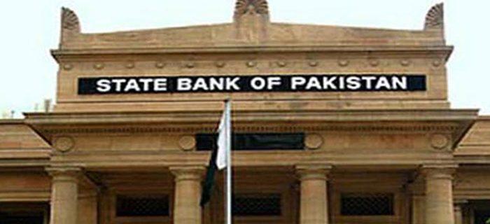 state bank of pakistan statment