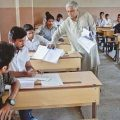 9th and 11th exam in kpk