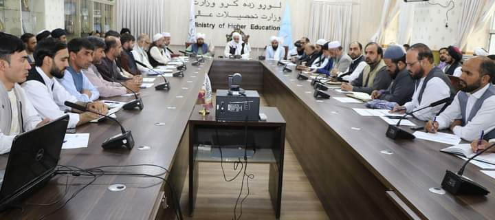 Decision to end co-education in Afghan universities