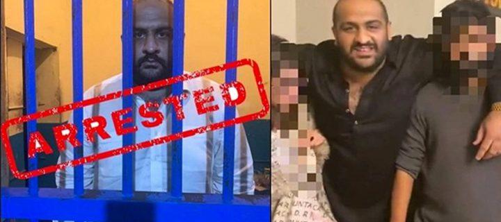 usman mirza Transferred to jail on judicial remand