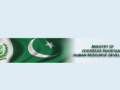 want job abroad ministry of overseas pakistanis offer to skilled and unskilled labour 1535369227 6593